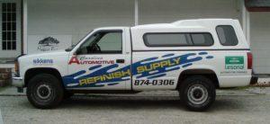 Carolina Automotive Refinish Supply - Raleigh, NC